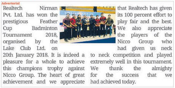 The Feather Cup Badminton Tournament 2018