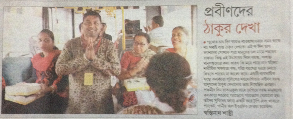 How Senior Citizens Enjoyed Realtech Real Puja Parikrama 2017?