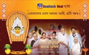 Realtech Real Puja